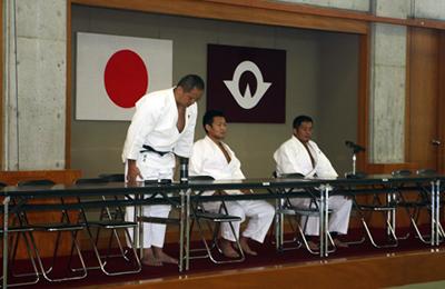 Kyusyu Electric Power Judo-Clu...